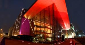 Gran Teatro Nacional - Lima 3